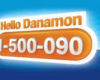 Call Center Danamon Kartu Kredit 24 Jam Bebas Pulsa